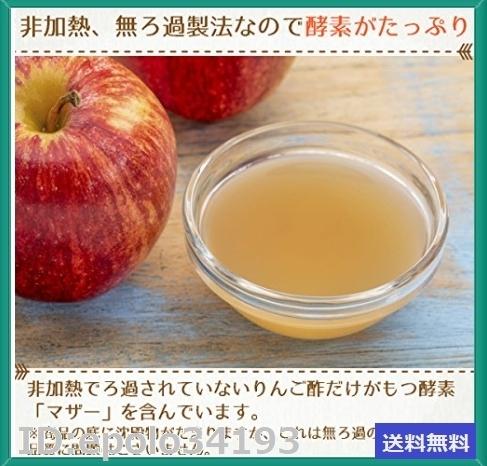 新品サイズ1個 Bragg オーガニック アップルサイダービネガー 【日本正規品】りんご酢 946ml JEDB6K9L_画像5