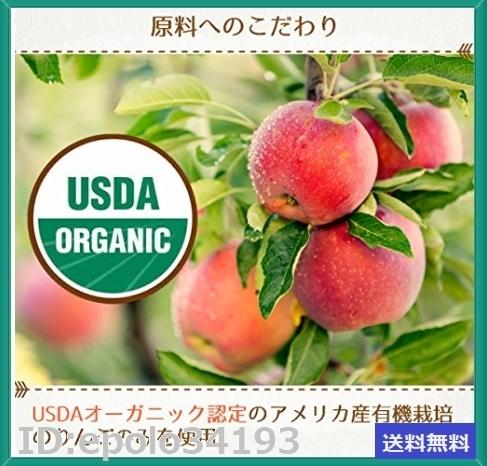 新品サイズ1個 Bragg オーガニック アップルサイダービネガー 【日本正規品】りんご酢 946ml JEDB6K9L_画像6