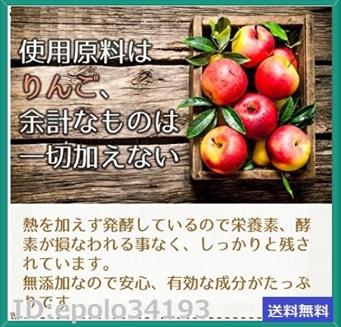 新品サイズ1個 Bragg オーガニック アップルサイダービネガー 【日本正規品】りんご酢 946ml JEDB6K9L_画像7