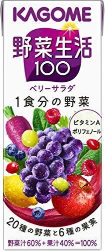 200ml×24本 カゴメ 野菜生活100 ベリーサラダ 200ml&24本_画像9