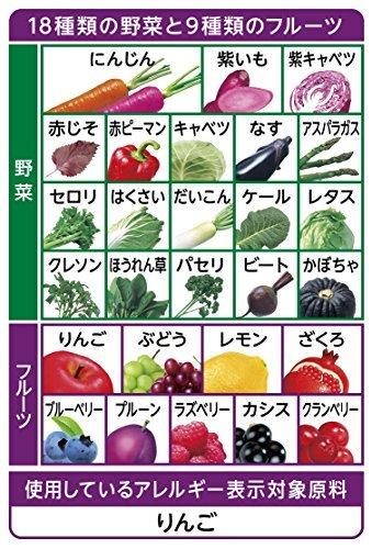200ml×24本 カゴメ 野菜生活100 ベリーサラダ 200ml&24本_画像2