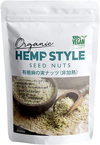 有機 ヘンプシード 麻の実 オーガニック 非加熱 ナッツ 500g 100%カナダ産 有機JAS認定 無添加 無農薬 ビーガン _画像1