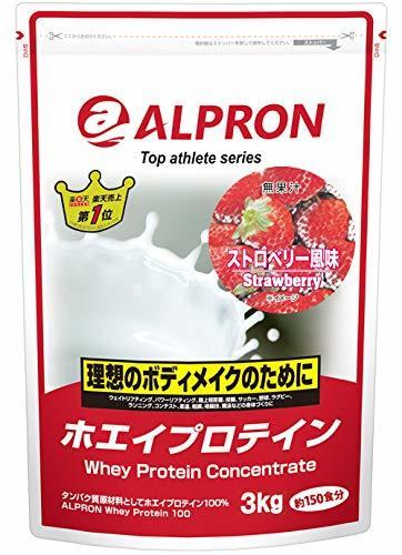 3kg アルプロン ホエイプロテイン100 3kg【約150食】ストロベリー風味(WPC ALPRON 国内生産)_画像1