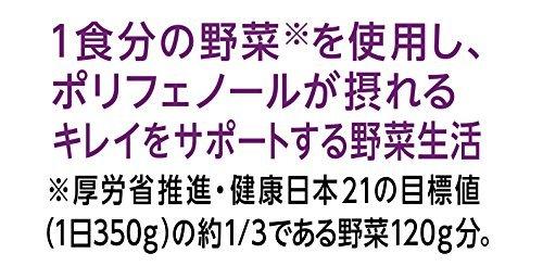 200ml×24本 カゴメ 野菜生活100 ベリーサラダ 200ml&24本_画像4