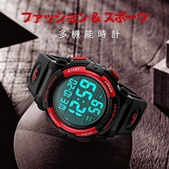 新品3-レッド 腕時計 メンズ デジタル スポーツ 50メートル防水 おしゃれ 多機能 LED表示 アウトドア 腕時1SSK_画像2