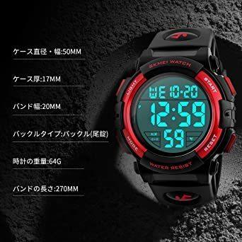 新品3-レッド 腕時計 メンズ デジタル スポーツ 50メートル防水 おしゃれ 多機能 LED表示 アウトドア 腕時1SSK_画像7