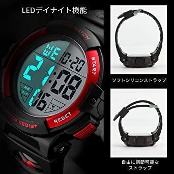 新品3-レッド 腕時計 メンズ デジタル スポーツ 50メートル防水 おしゃれ 多機能 LED表示 アウトドア 腕時1SSK_画像4