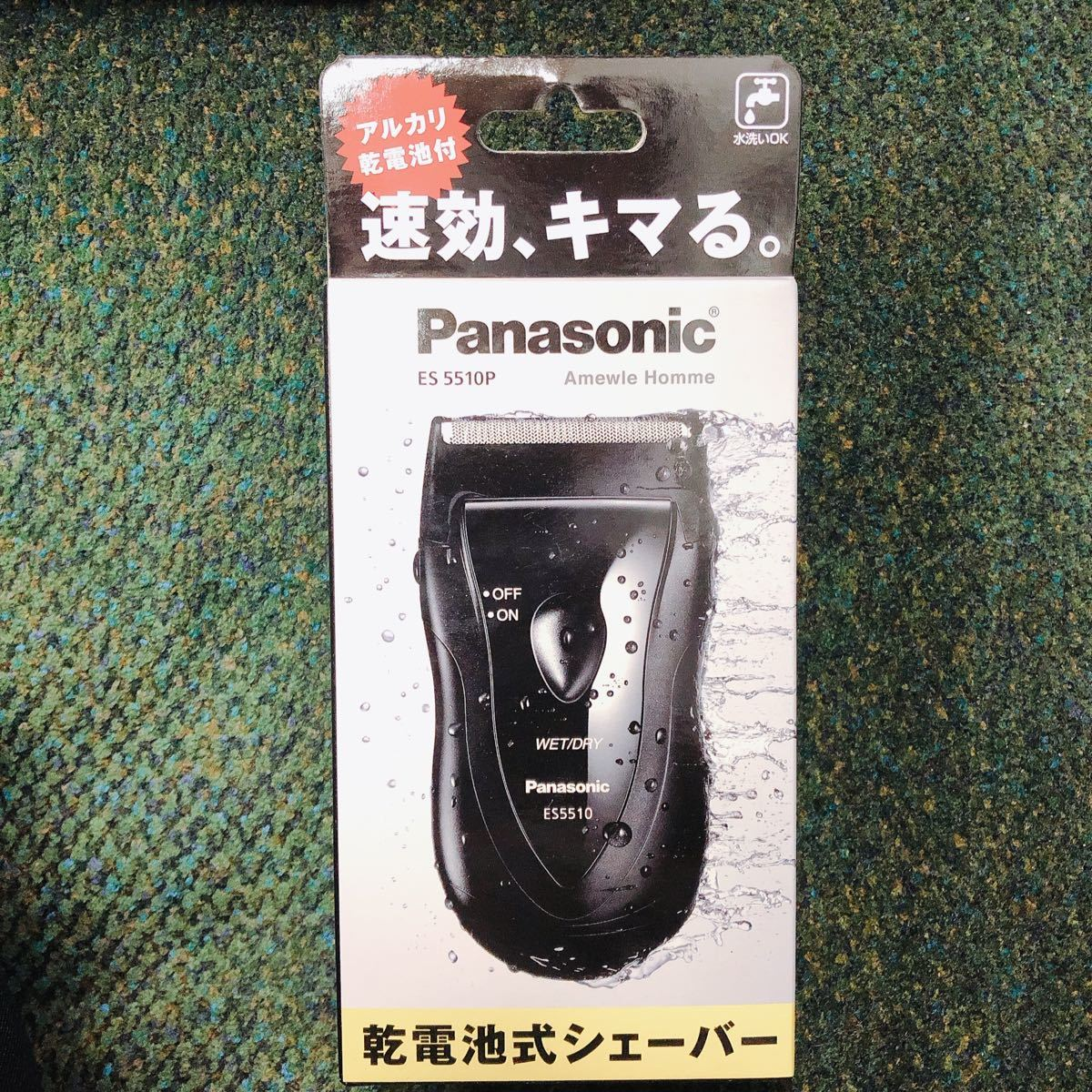 Panasonic メンズシェーバー 乾電池式シェーバー ES5510P