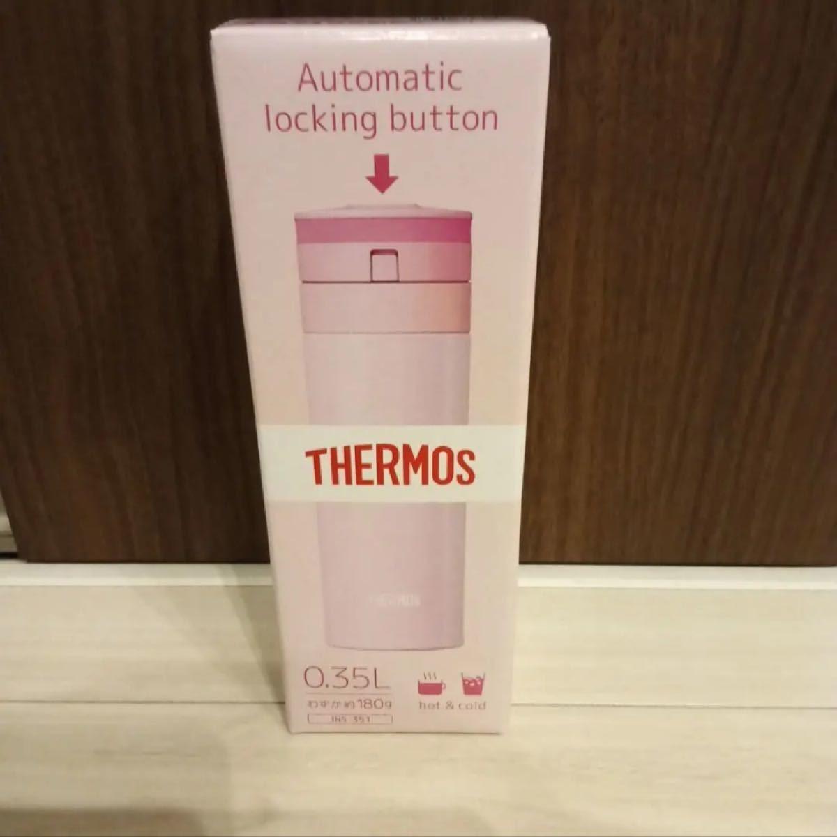 サーモス  真空断熱ケータイマグ ピンク 新品