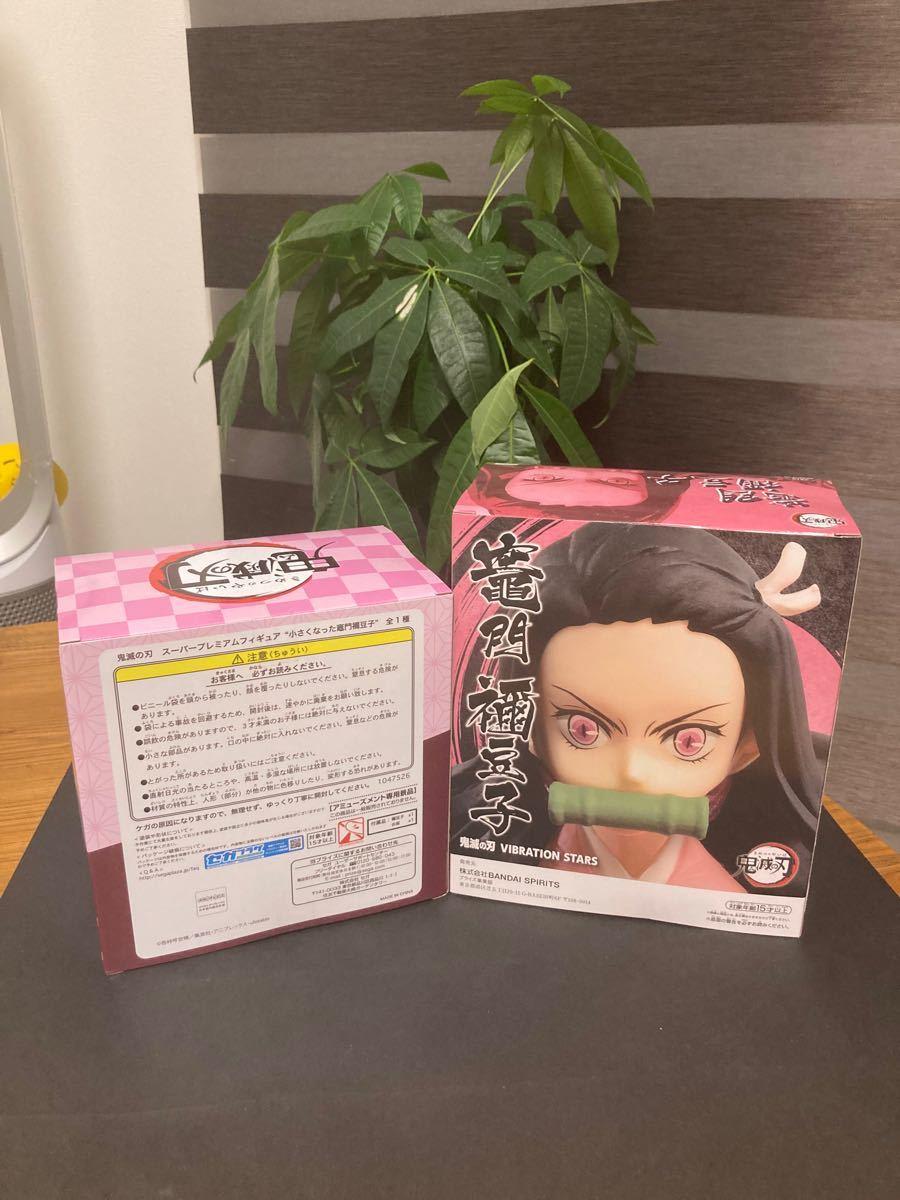 鬼滅の刃 竈門 禰豆子 フィギュア  2個セット