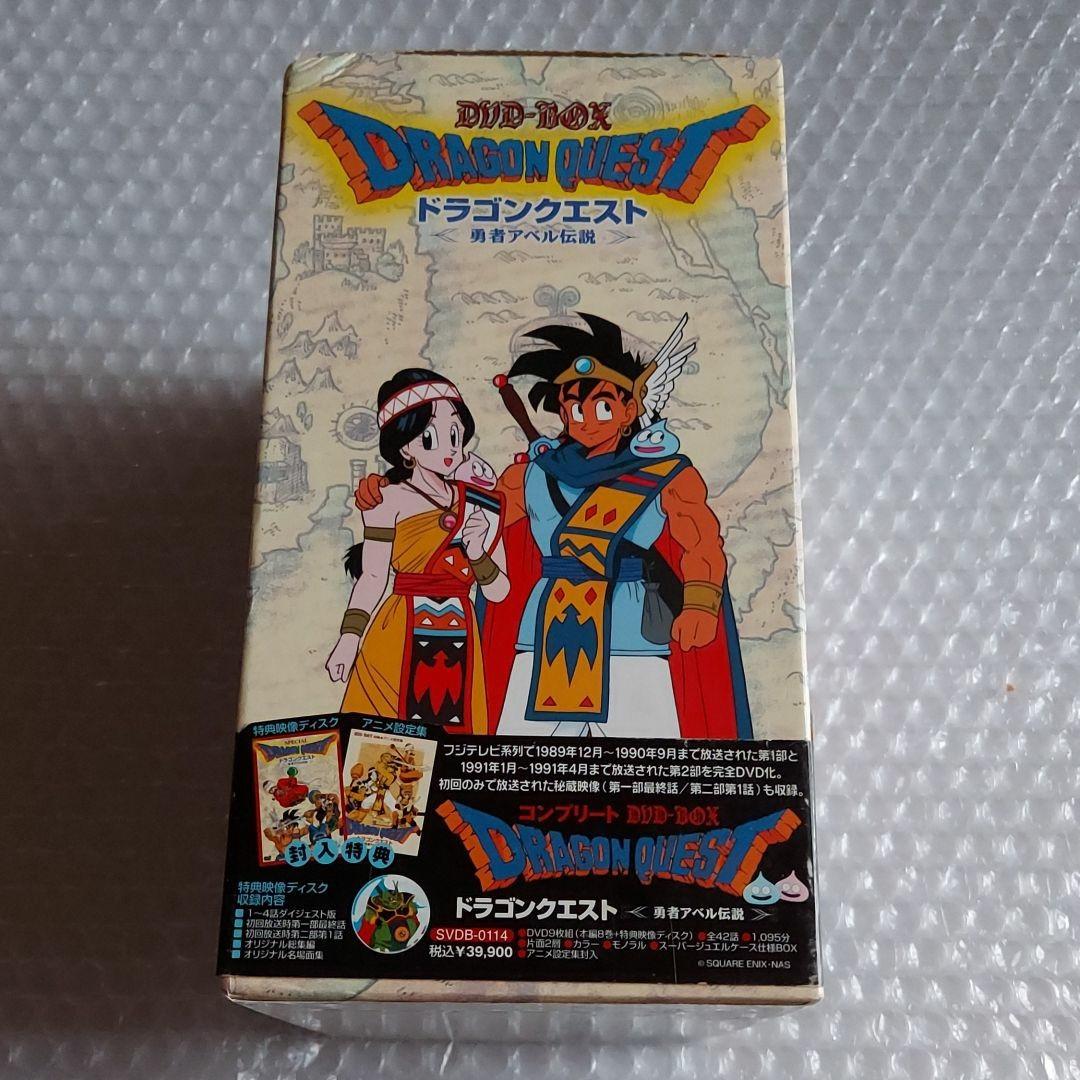 [DVD] ドラゴンクエスト 勇者アベル伝説 コンプリート DVD BOX