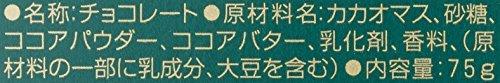 75g×5箱 明治 チョコレート効果カカオ72%BOX 75g×5箱_画像3