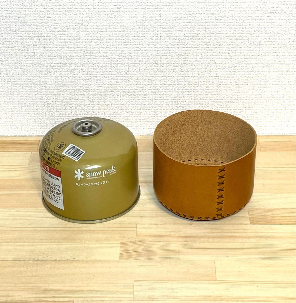 【ヌメ革】本革ガス缶カバー OD缶カバー レザーカバー ノクターン ルミエール エジソンランタン キャンドルランタンカバー