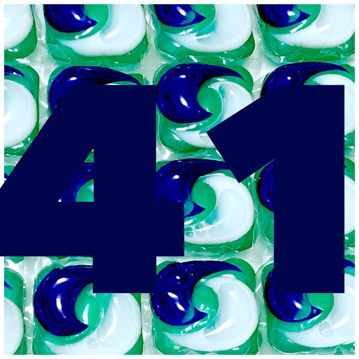 アリエール ジェルボール3D プラチナスポーツ41個