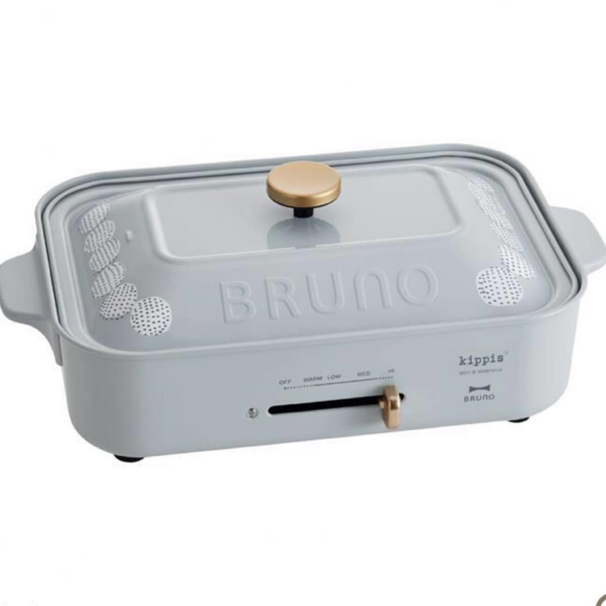 BRUNO/kippisコンパクトホットプレート ティッパドット