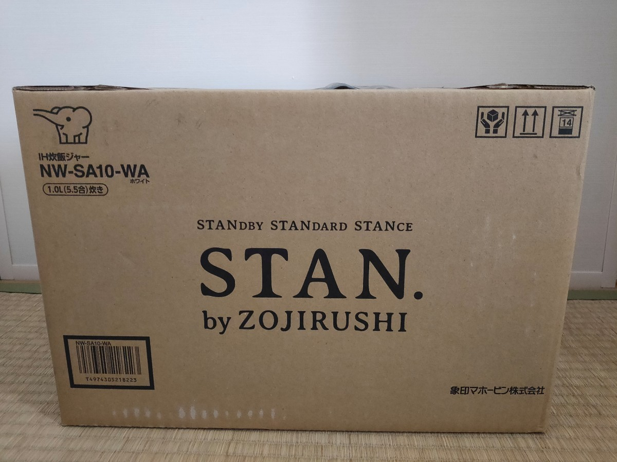 【新品未使用】象印 STAN.  IH炊飯ジャー ホワイトNW-SA-10