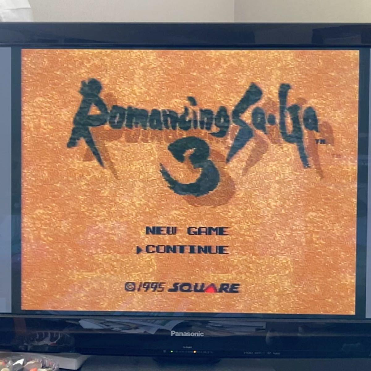 値下げ 動作確認済 ロマンシング サ・ガ3 スーパーファミコンソフトのみ 箱・取扱説明書あり 任天堂