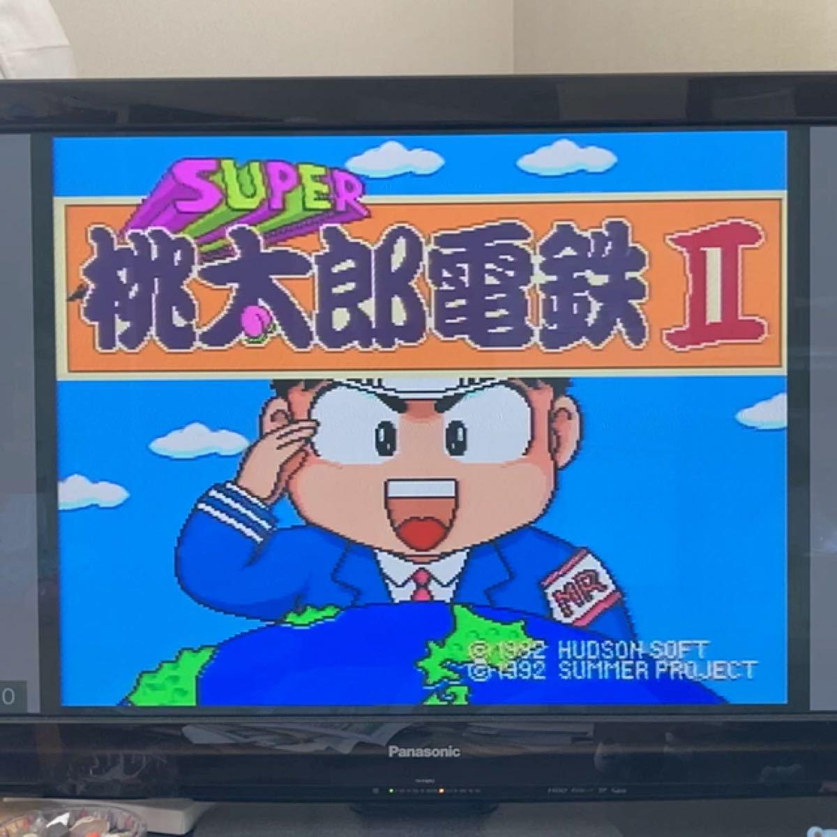 再値下げ 動作確認済 桃太郎電鉄2 スーパーファミコンソフトのみ 箱・取扱説明書あり 任天堂