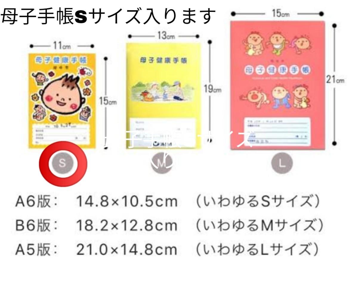 スヌーピーハンドメイド マルチポーチ/通帳ケース