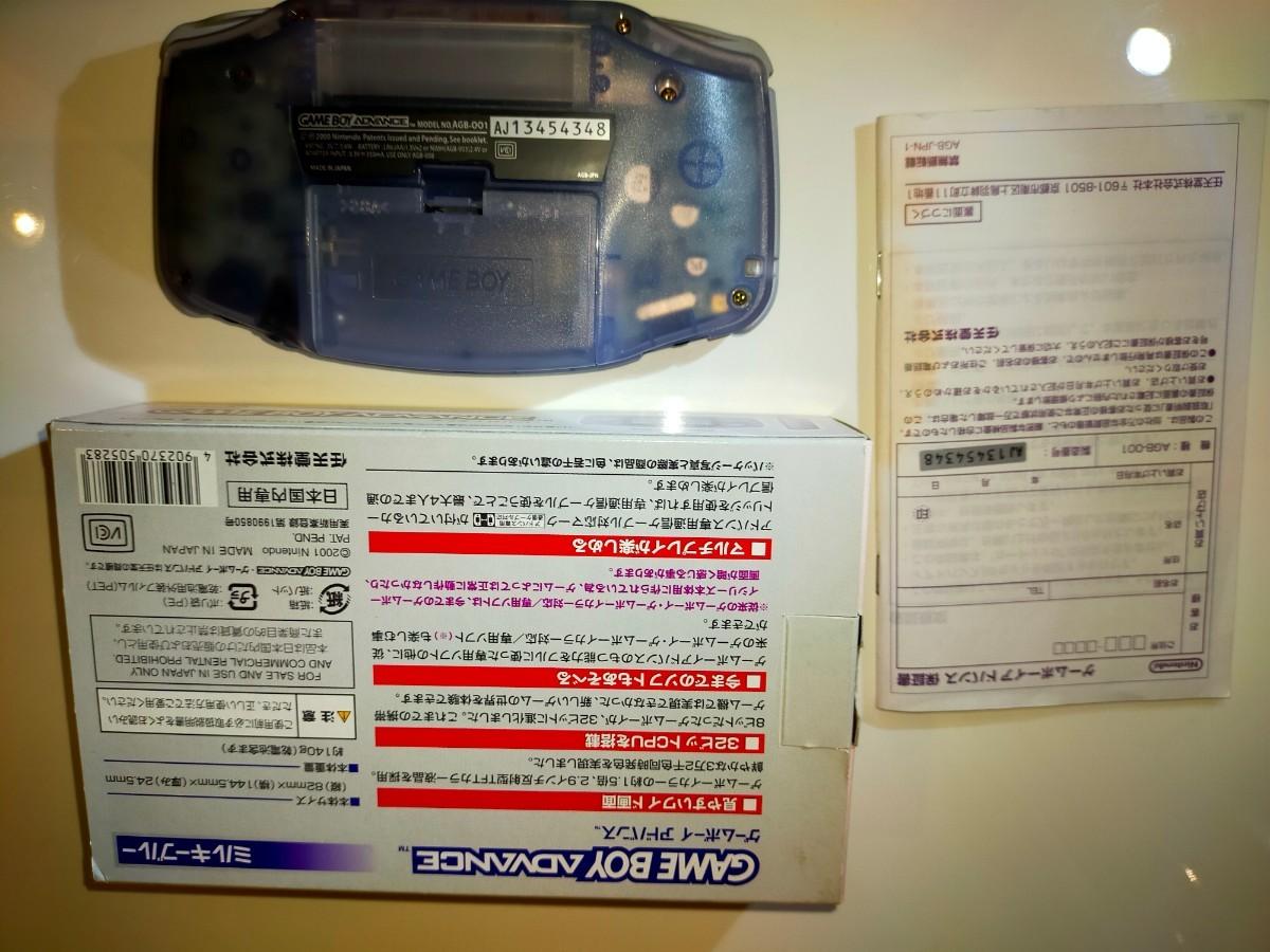GBA ゲームボーイアドバンス 本体 ミルキーブルー 任天堂 ソフト3本付き
