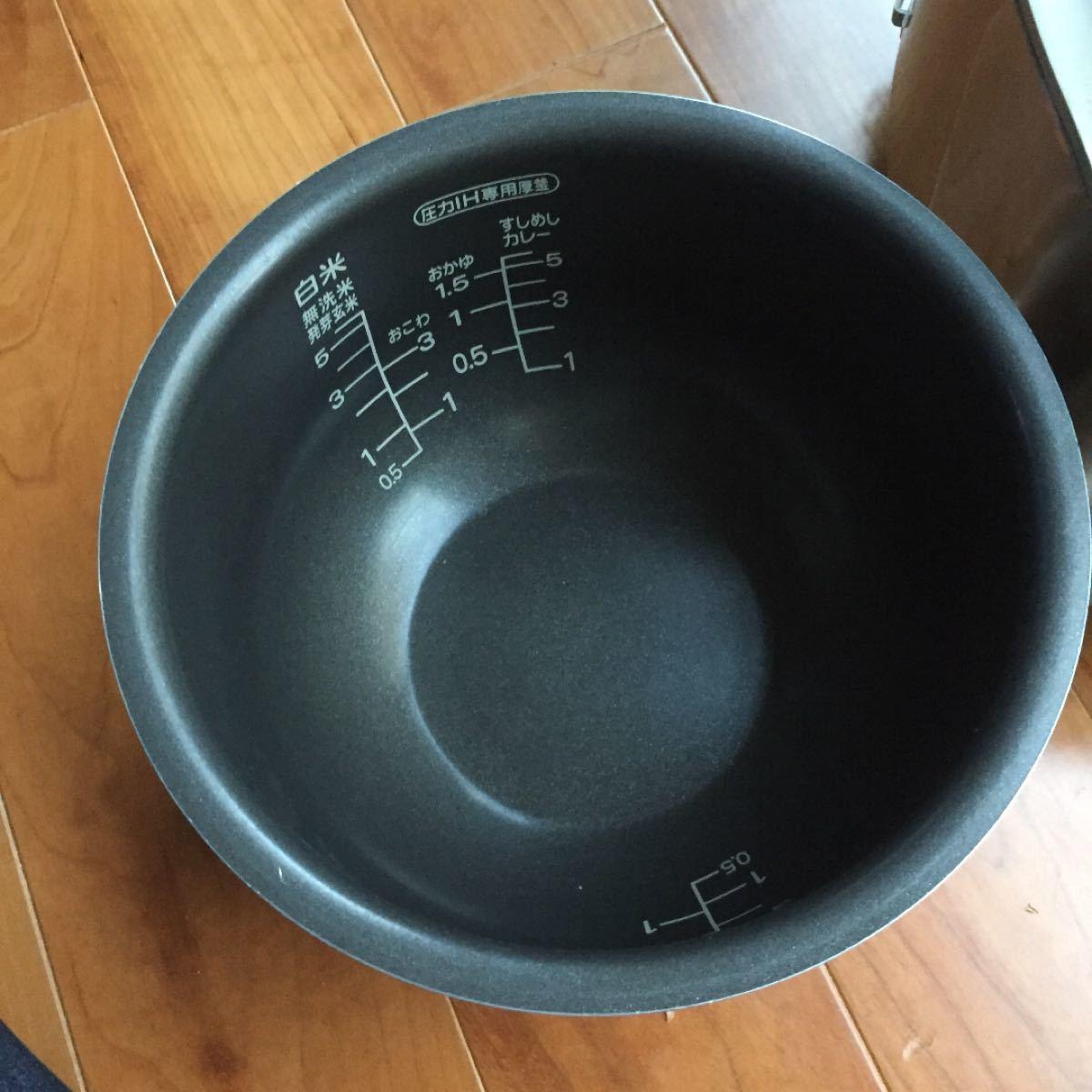 圧力IH炊飯器  銘品! サンヨー炊飯ジャー   呼び容量2.9L
