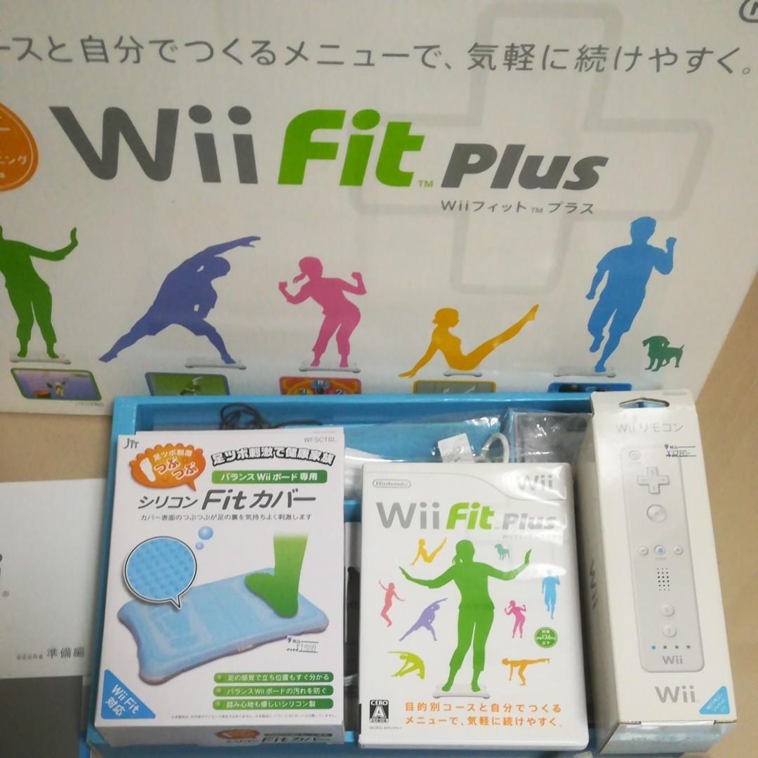 値下げ交渉OK 任天堂Wii本体  Wii Fit Plus スーパーマリオギャラクシー ソフトセット