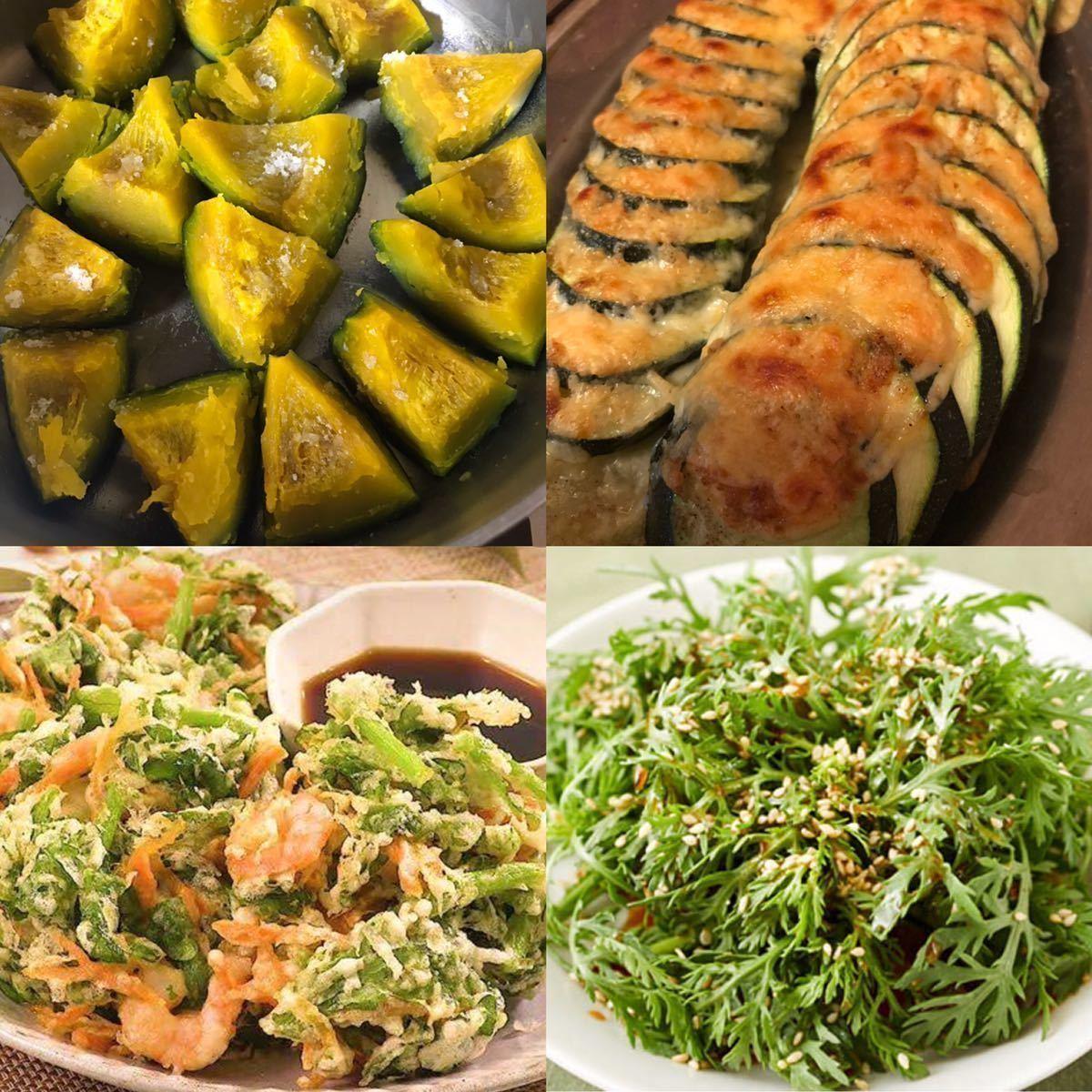 野菜 詰め合わせ 80サイズ お楽しみボックス_画像4
