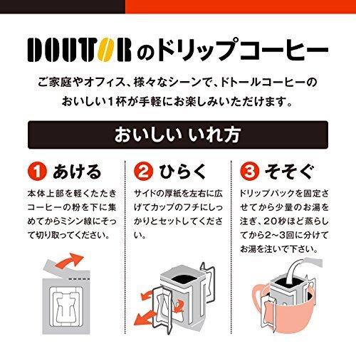 【SALE中!】100PX1箱 ドトールコーヒー ドリップパック まろやかブレンド100P_画像4