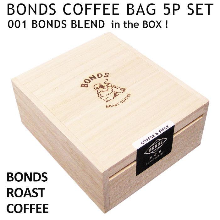 BONDS コーヒーバッグ 5Pセット (1.ボンズブレンド) ボンズローストコーヒー ティーバッグ ドリップ プレゼント お取り寄せ アメリカン雑貨_画像1