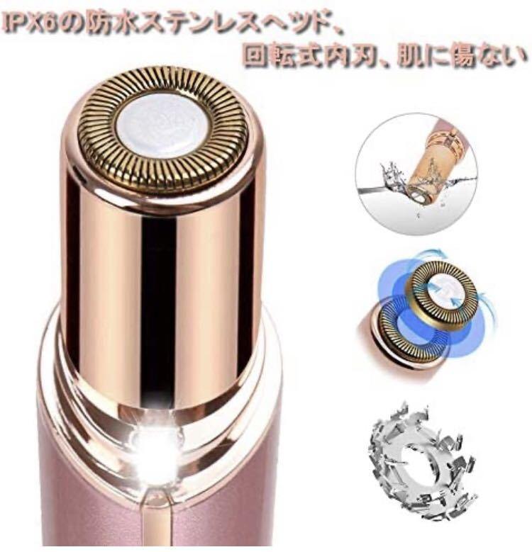 【2021改良版】レディースシェーバー 電動 フェイス脱毛器 USB充電式