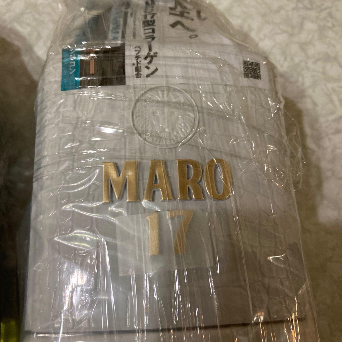 新品 MARO17 シャンプーとスカルプコンディショナー