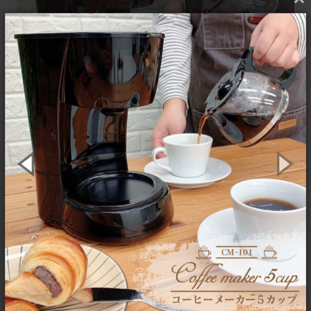 コーヒーメーカー JUST SIZE 5CUP COFFEE  MAKER