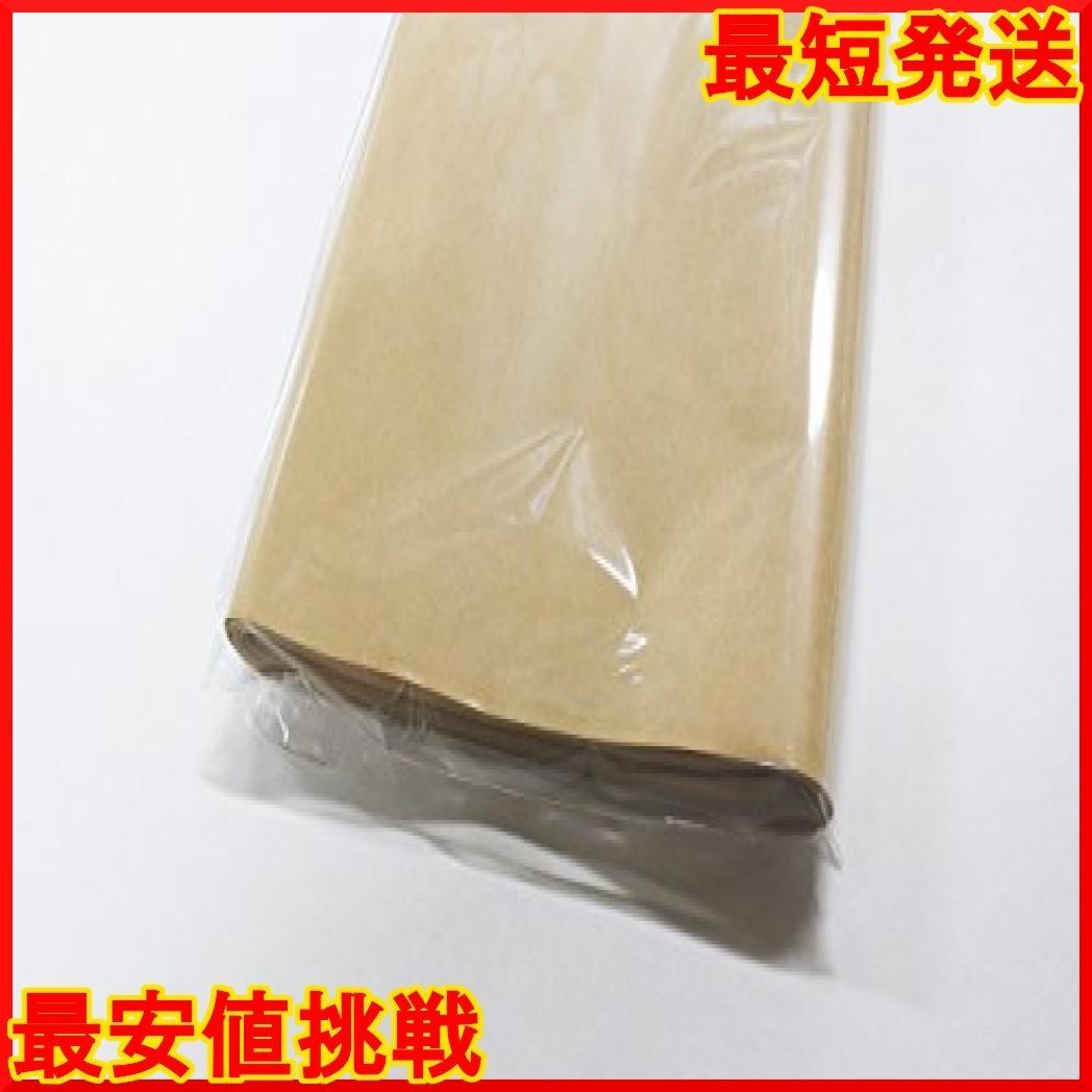 フジパック クラフト紙 片面ツヤ加工 ラッピング 包装紙 100枚_画像3