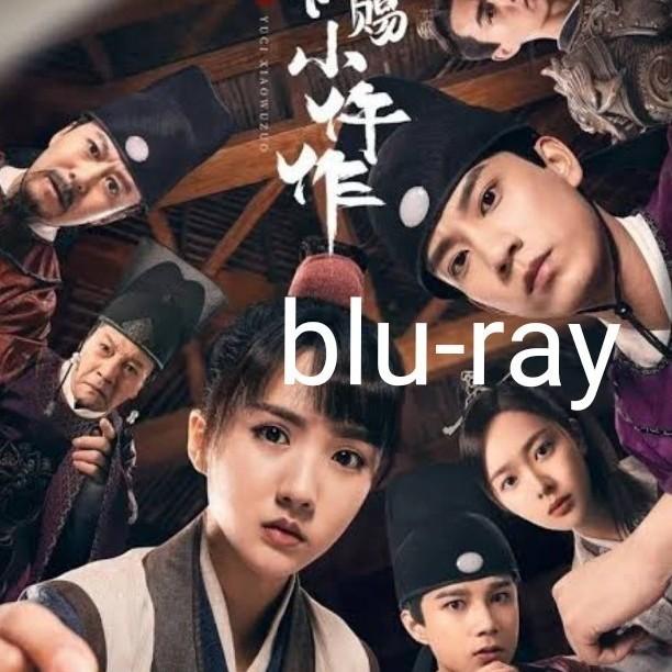 中国ドラマ楚女検視官 blu-ray
