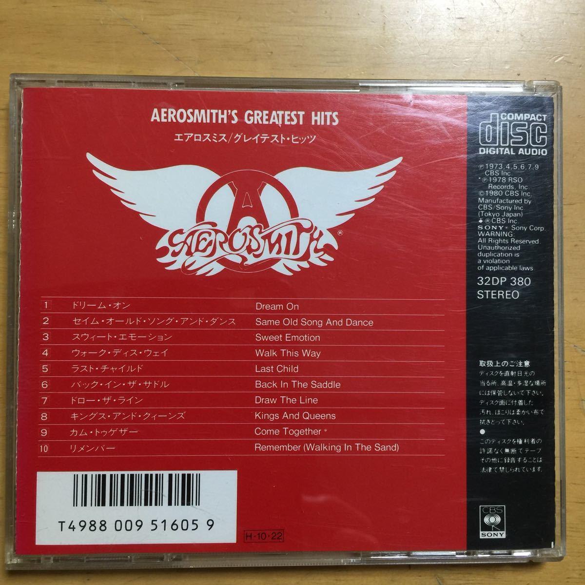 エアロスミス/ GREATEST HITS グレイテスト・ヒッツ CD