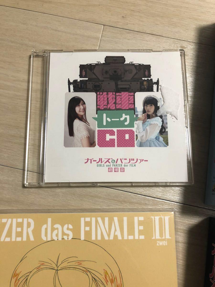 Blu-ray ガールズ&パンツァー 5.1ch Blu-ray BOX / 劇場版 / 最終章 特装限定版 全巻セット