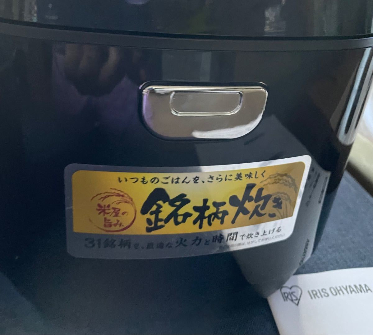 ★アイリスオーヤマ炊飯器 10合炊き MC10型 完動品