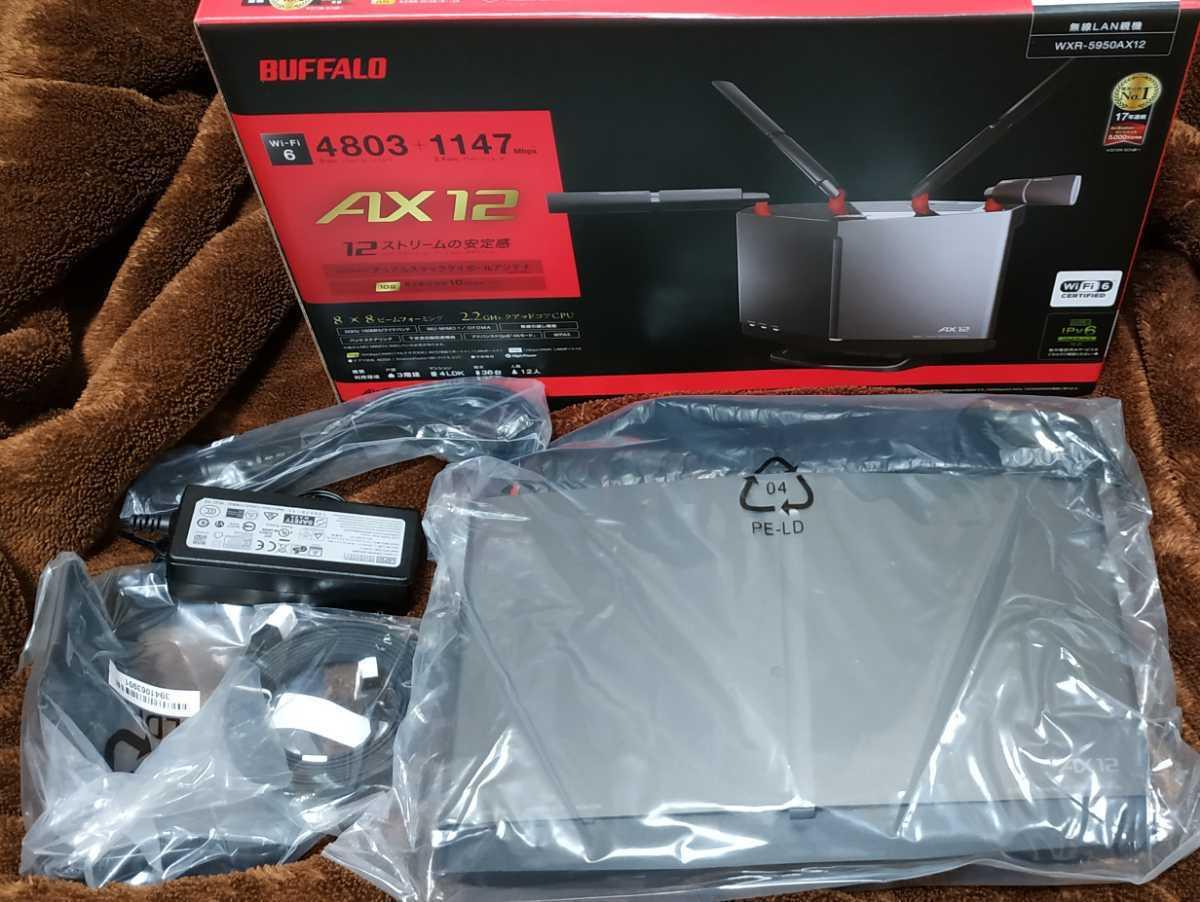【送料無料 未使用】BUFFALO Wi-Fi6 11ax/11ac AX6000 4803+1147Mbps WiFi 無線LAN WXR-5950AX12