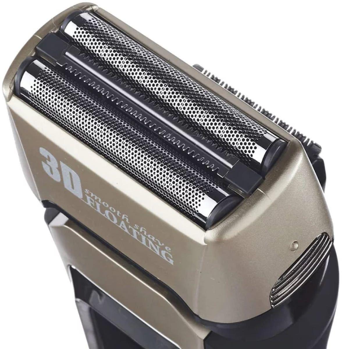 新品  電気シェーバー メンズシェーバー 充電式 ひげそり ゴールド 防水