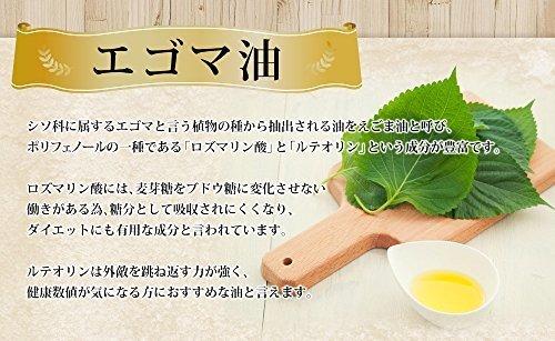 新品_約3ヶ月分 シードコムス 亜麻仁油 エゴマ油配合 DHA+EPA サプリメント 約3ヶ月分 90粒 青魚_画像8