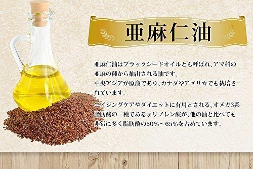新品_約3ヶ月分 シードコムス 亜麻仁油 エゴマ油配合 DHA+EPA サプリメント 約3ヶ月分 90粒 青魚_画像9