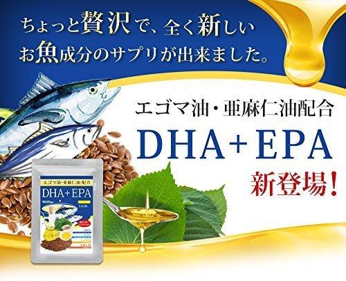 新品_約3ヶ月分 シードコムス 亜麻仁油 エゴマ油配合 DHA+EPA サプリメント 約3ヶ月分 90粒 青魚_画像2