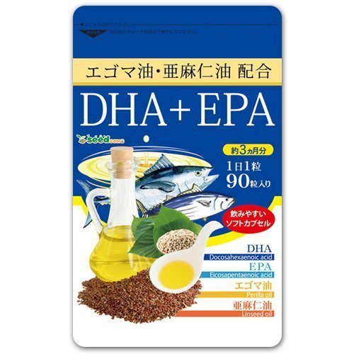 新品_約3ヶ月分 シードコムス 亜麻仁油 エゴマ油配合 DHA+EPA サプリメント 約3ヶ月分 90粒 青魚_画像1