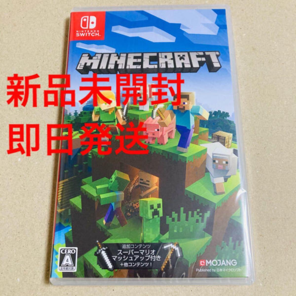 【未開封】Minecraft マイクラ Nintendo Switch ソフト 任天堂