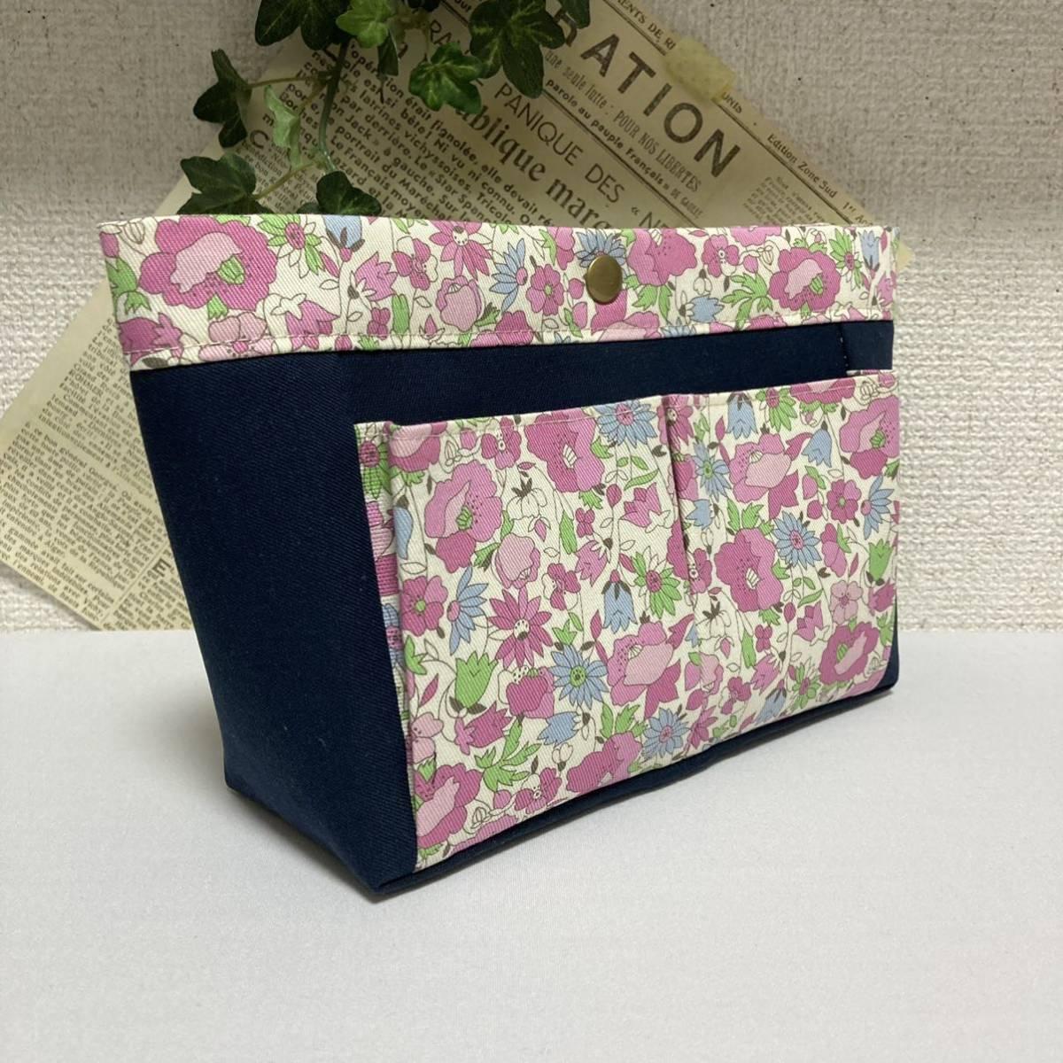 ◆バッグインバッグ◆ピンクのお花畑◆ハンドメイド