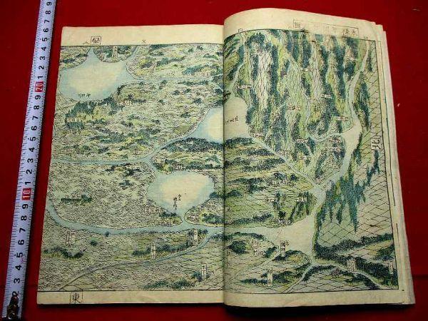 a721和本 大江戸図集覧 貞秀 江戸古地図 彩色摺り  古書古文書