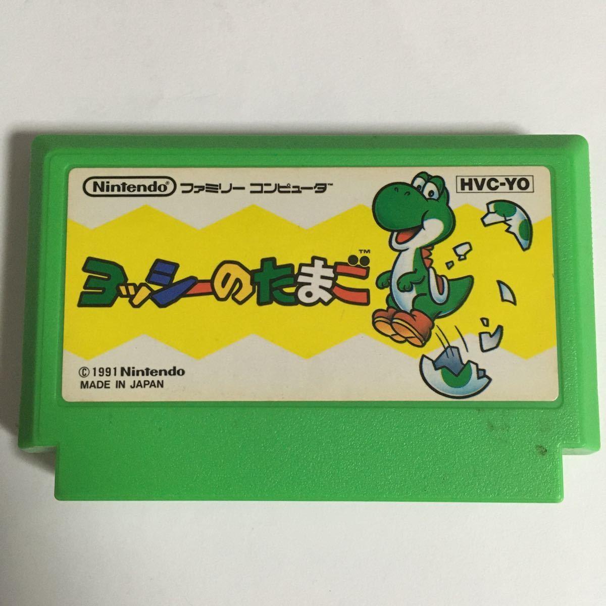 ファミコン カセット 5点セット マリオブラザーズ ドラゴンボール クルクルランド ヨッシー ワンワンパニック 動作確認済み