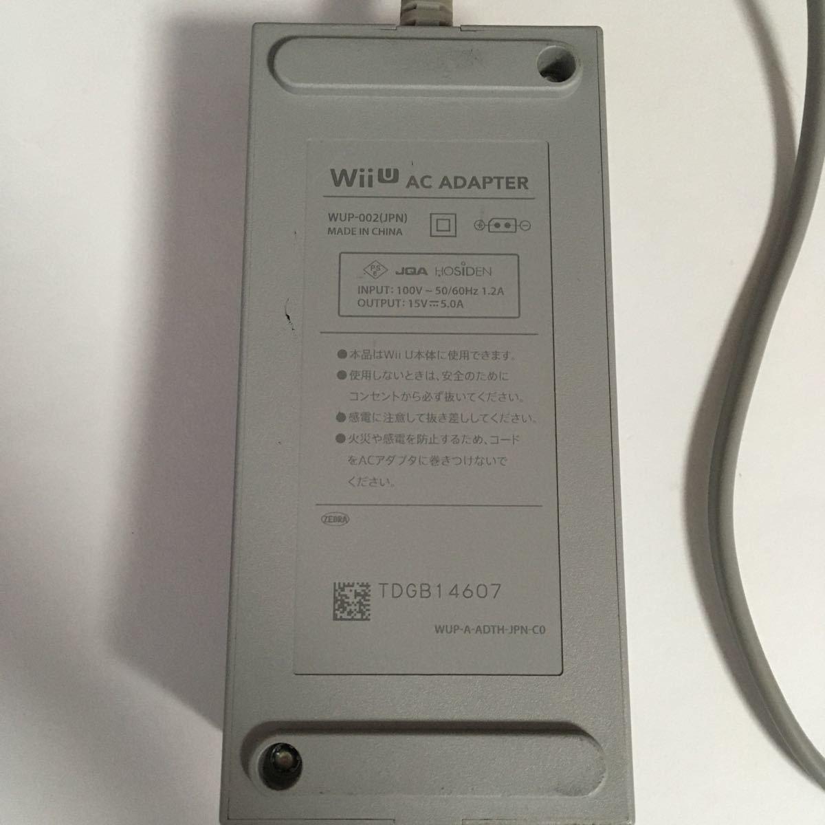 WiiU ACアダプター 電源ケーブル 正規品 任天堂 純正 動作未確認 ジャンク品 レトロ ゲーム ACアダプタ