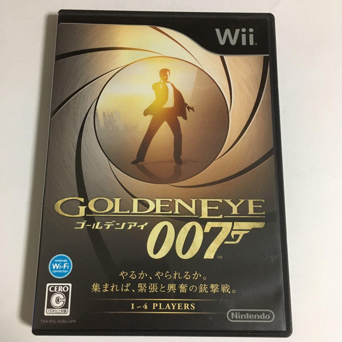 Wii ソフト ゴールデンアイ007 動作確認済み 美品 カセット ニンテンドー 任天堂 レトロ ゲーム