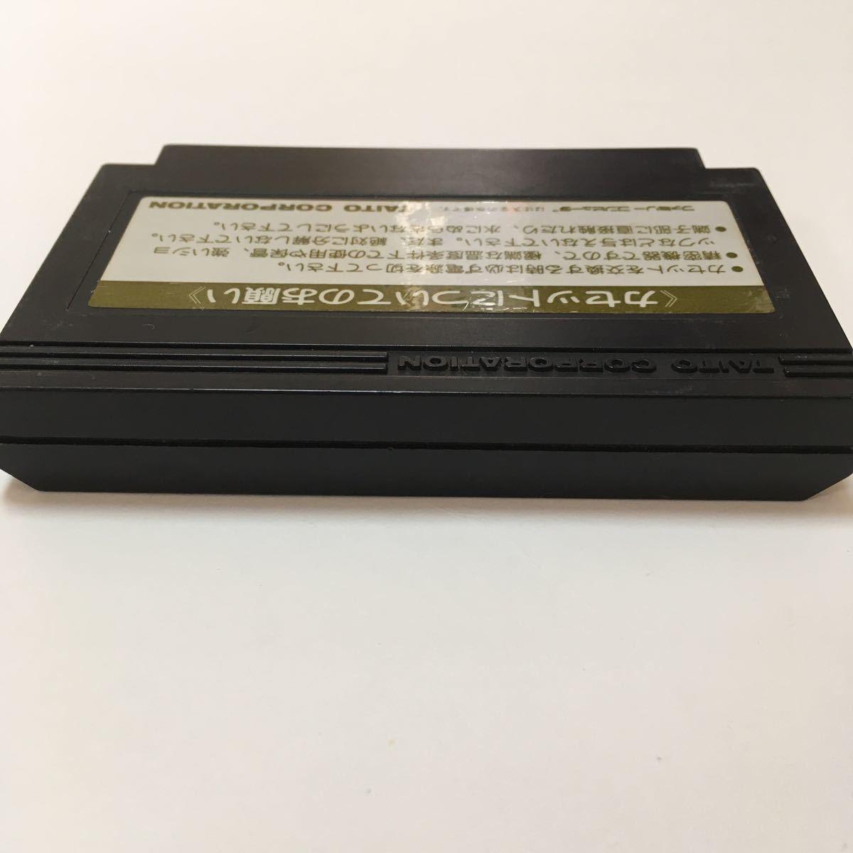ファミコン ソフト ジャイロダイン 動作確認済み カセット 任天堂 ニンテンドー レトロ ゲーム